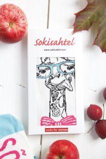 GIRAFFE women's socks in a gift box | BestSockDrawer.com