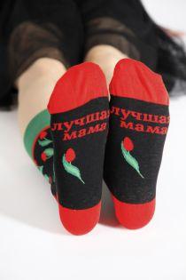 "TONJA black socks ""PARIM EMA"" (BEST MUM in Russian) for women | BestSockDrawer.com"