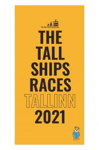 THE TALL SHIPS RACES 2021 yellow microfiber towel | BestSockDrawer.com